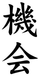 Japanese Word for Opportunity