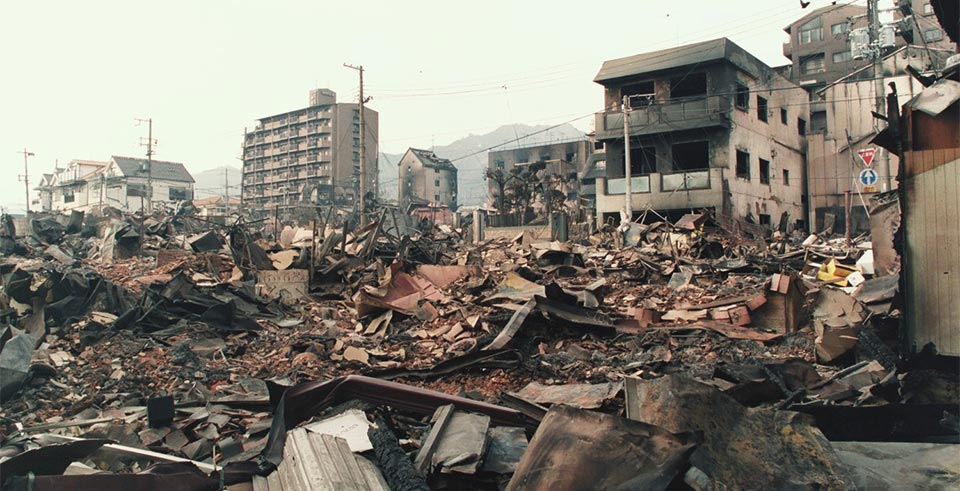 Jordbävningar i Japan