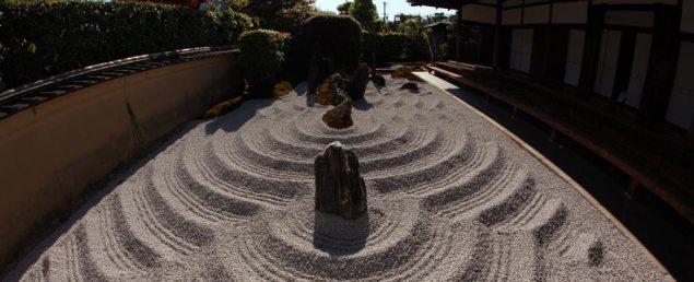 Stenträdgård i norra Kyoto