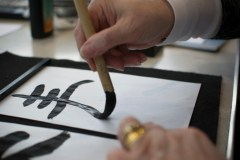 Japanese Calligraphy Workshop – SOLD OUT