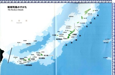 The China-Japan Clash Over the Diaoyu/Senkaku Islands ...