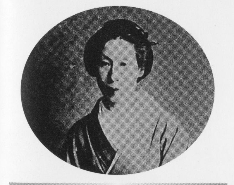 In the possession of Ibaraki Prefecural Museum of History. Pola Research institute of Beauty and Culture (ed.), Bakumatsu-Meiji bijinchō (Shin Jinbutsu Ōraisha, 2002). p. 18.