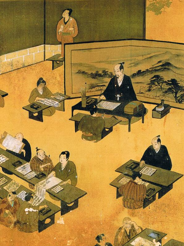 Japan in the Edo Period Global Implications of a Model of Sustainability  The AsiaPacific