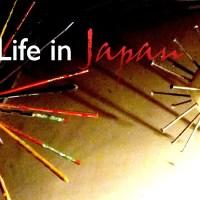 Att leva i Japan - Dokumentär