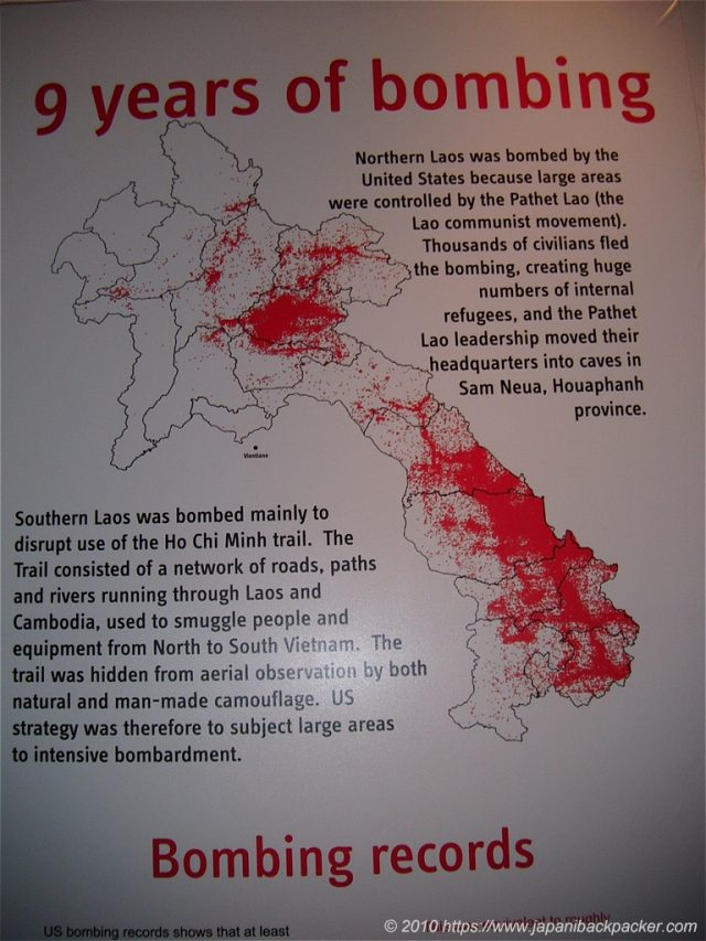地雷の地図