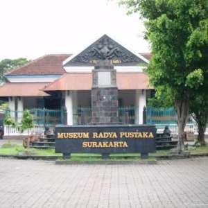 インドネシア、スラカルタの街