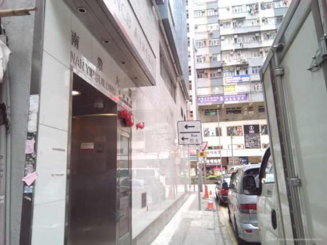 香港のゲストハウスイエスインの入り口