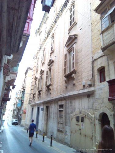 """マルタ島バレッタの安宿""""Valletta Boutique Living-Hostel"""""""