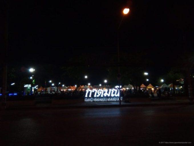チェンマイのローカルマーケット