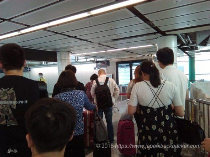 ホンハム駅直通車ゲート