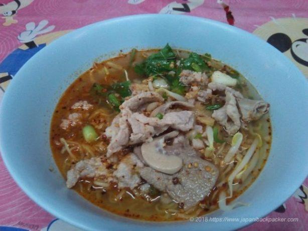 タイのタマゴ麺