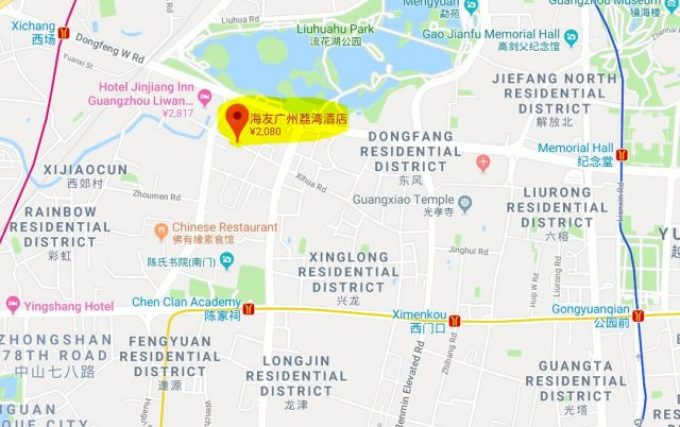 Hi Inn - Guangzhou Liwan地図