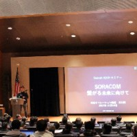 KDDIセミナー『自動車業界とIoT』