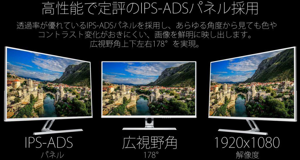 JN-IPS3200FHD-ips-ads