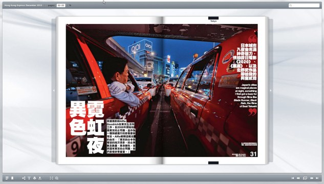 hk_express_taxis - Copy