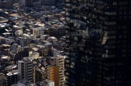 West Shinjuku as seen from the observation tower of the Tokyo Metropolitan Government Building, Tokyo