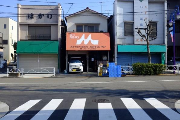 tokyo-photowalks-nethertokyo__DSF3907