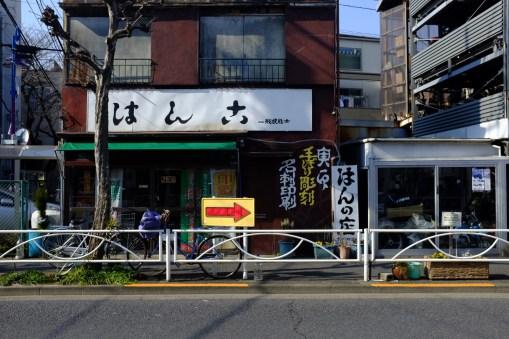 tokyo-photowalks-nethertokyo__DSF3912