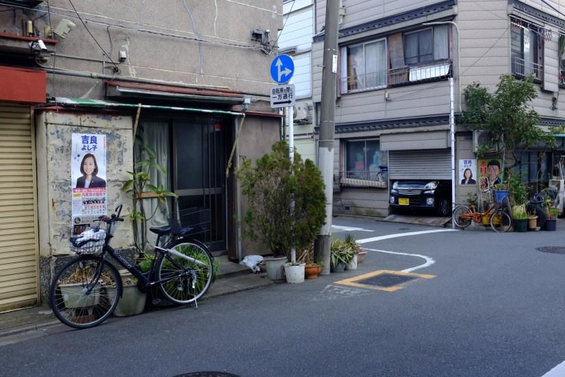 tokyo-photowalks-nethertokyo__DSF3989