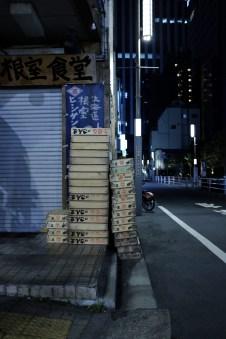AG-off-piste-tokyo-0001__DSF8140
