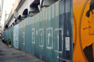 An alleyway in Koganecho, Yokohama, Japan