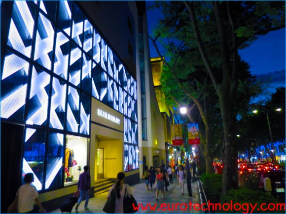 Burberry's new directly owned flagship store in Tokyo Omotesando