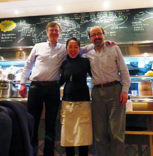 left to right: Gerhard Fasol, Ms Atsuko Konta (Manager of the restaurant MusMus), Bill Emmott
