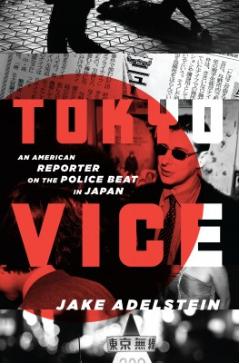 Tokyo Vice: On sale now!