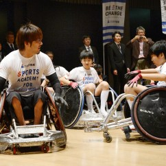 Wheelchair Japan Vitra Hanging Chair Ahead Of Olympics To Get Disabled Kids More