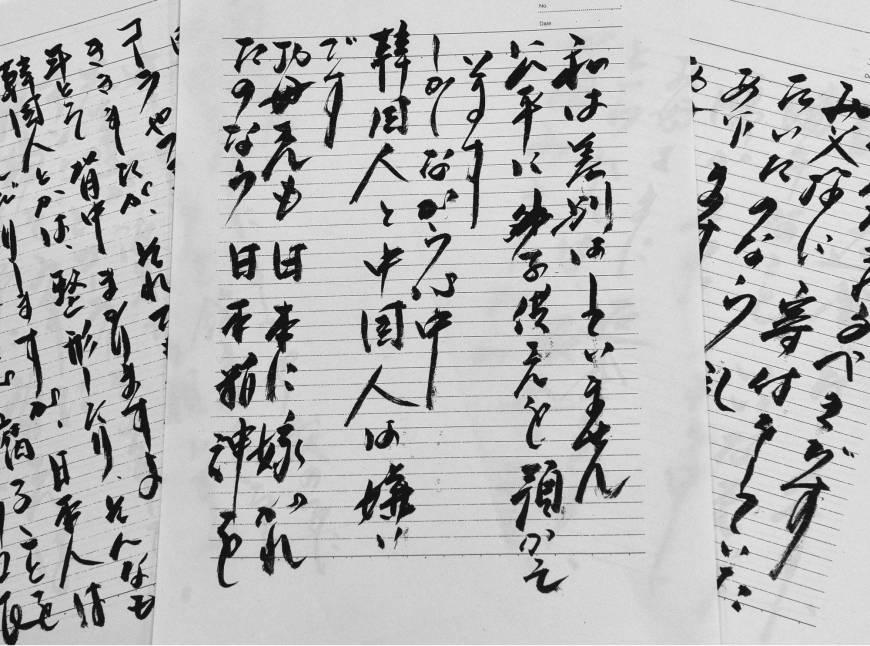 Nationalist Osaka preschool draws heat for distributing