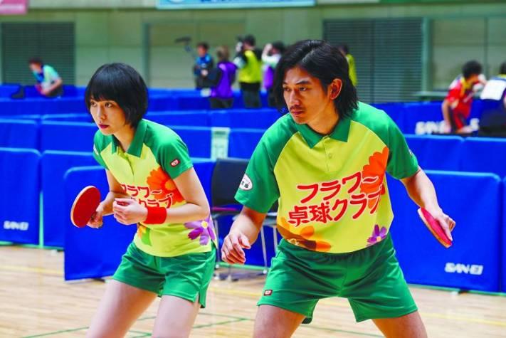 Resultado de imagen para mixed doubles movie