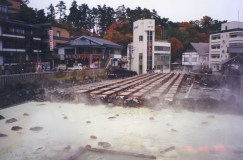 In the centre of the onsen town, 4000 litres of onsen flow per min !