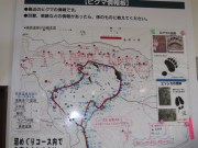 visiting centre with map of past bear footprints