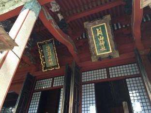 l to r : Yudono Jinja, Gassan Jinja