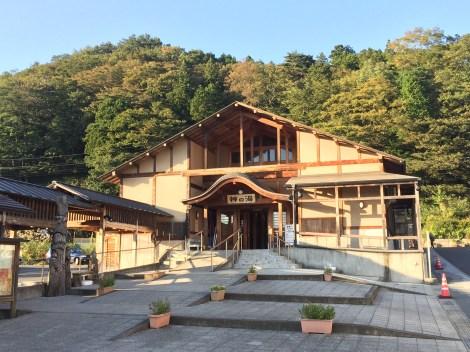 Toggata onsen town