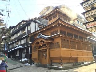 sentoh in onsen town