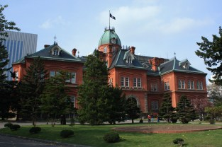 The Former Hokkaido Government Office