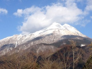 Mt Yufu on the way