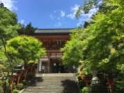 entrance to Kurama