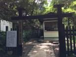 Nishi-mon (western gate)