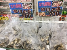 local oysters for sale