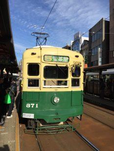 cool trams