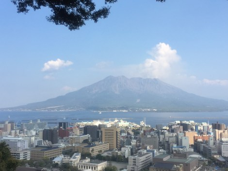 viewed from Shiroyama observatory