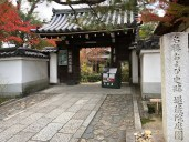 Entrance to Taizon-in