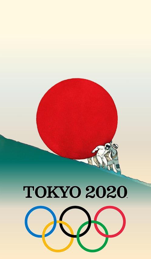 tokyo olympics 2020 parody games poster logo