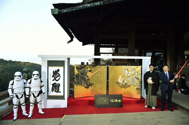 star wars the force awakens wind god thunder god fujin raijin kiyomizu temple screens panels kyoto buddhist rimpa rinpa