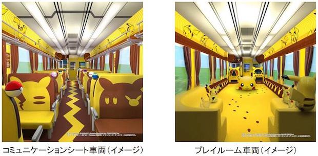 pokemon pikachu train northeast japan
