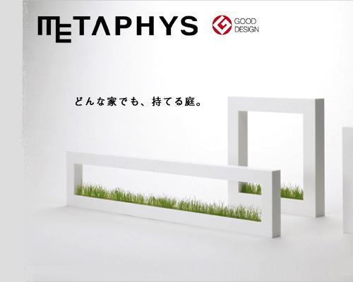 Green Farm Cube Hydroponic Grow Box