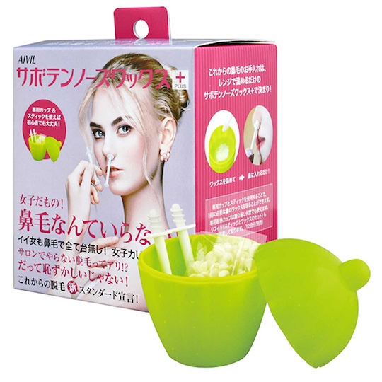Nose Hair Instant Waxing Plucker Sticks