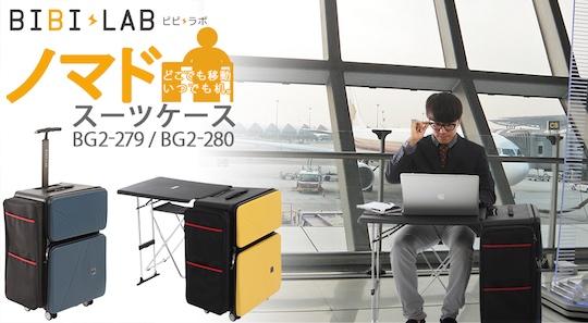 Japan Trend Shop  Nomad Suitcase
